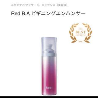ポーラ(POLA)のPOLA Red B.A ビギニングエンハンサー🌟(美容液)