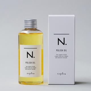 NAPUR - ナプラ N. ポリッシュオイル 150ml 正規品※残り3本