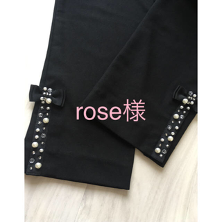 GALLERY VISCONTI - 裾クリスタルパールビジュー飾りハイテンションストレッチパンツ