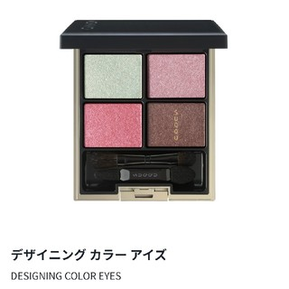 SUQQU - 【美品】SUQQU アイシャドウ 12 幻光茜