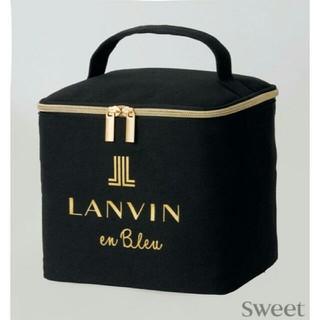 LANVIN en Bleu - Sweet 1月号付録 LANVIN マルチボックス