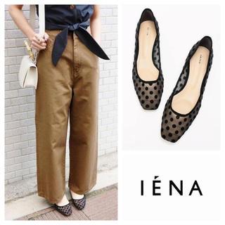 IENA - イエナ ドットチュールパンプス ブラック 36