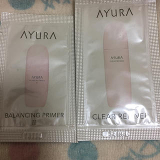 アユーラ(AYURA)のアユーラ AYURA 角層ケア化粧水 化粧液(サンプル/トライアルキット)