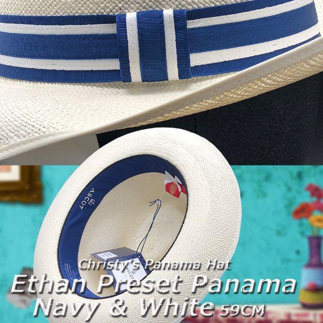 Borsalino(ボルサリーノ)のクリスティーズ★イーサン・プリセット・パナマ59CM【アスコットライセンシー】 メンズの帽子(ハット)の商品写真
