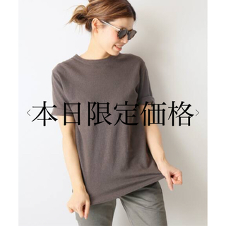 DEUXIEME CLASSE - Deuxieme Classe Li/Co Tシャツ