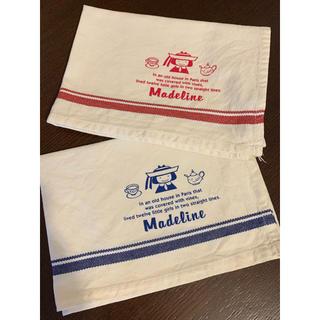 familiar - マドレーヌ ランチョンマット 2枚セット
