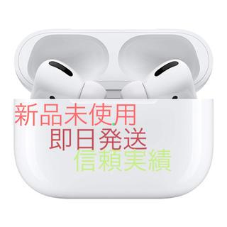 アップル Apple PRO MWP22J/A AirPods (ヘッドフォン/イヤフォン)
