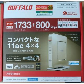 Buffalo - BUFFALO WSR-2533DHP/M-CG