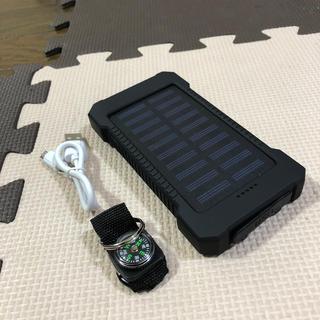 未使用ソーラーモバイルバッテリー50000mah