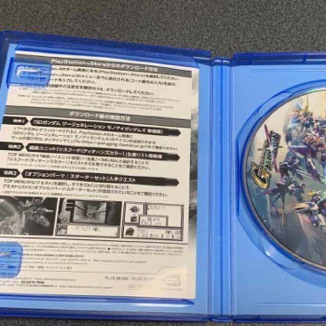 PlayStation4(プレイステーション4)のSDガンダム ジージェネレーション クロスレイズ PS4 エンタメ/ホビーのゲームソフト/ゲーム機本体(家庭用ゲームソフト)の商品写真