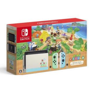 Nintendo Switch - 【新品未開封】あつまれ動物の森セット Nintendo Switch同梱版