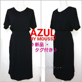 AZUL by moussy - ブラウジングOP♡AZUL by moussy アズールバイマウジー タグ付き