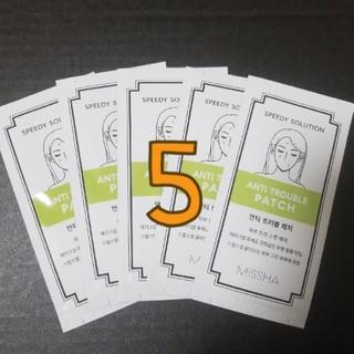 ミシャ(MISSHA)の即購入可♡5シート ミシャ ニキビパッチ☆韓国コスメ MISSHA(パック/フェイスマスク)