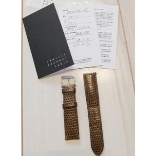 エルメス(Hermes)のカミーユフォルネ レザーベルト 時計 バンド ユニセックス(腕時計)
