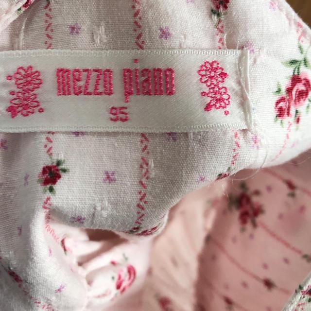 mezzo piano(メゾピアノ)のメゾピアノ 花柄ワンピース キッズ/ベビー/マタニティのキッズ服女の子用(90cm~)(ワンピース)の商品写真