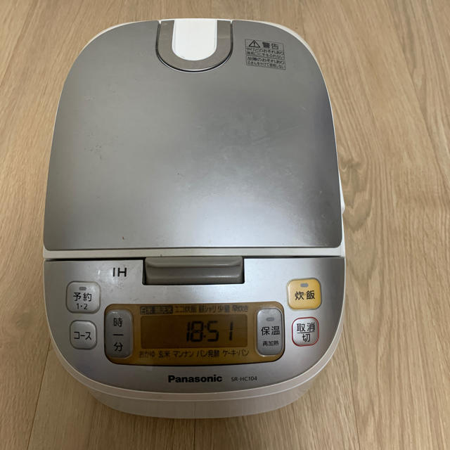 Panasonic(パナソニック)の『Panasonic』ダイヤモンド釜の炊飯器 スマホ/家電/カメラの調理家電(炊飯器)の商品写真