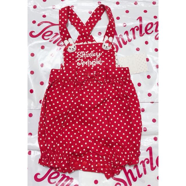 Shirley Temple(シャーリーテンプル)の新品 シャーリーテンプル うさぎモチーフ付きロンパース キッズ/ベビー/マタニティのベビー服(~85cm)(ロンパース)の商品写真