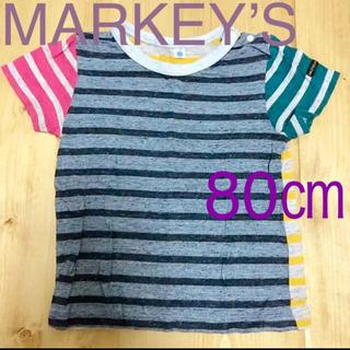 マーキーズ(MARKEY'S)のマーキーズ ネップ加工 オシャレ☆ ボーダー Tシャツ クレイジーカラー(Tシャツ)