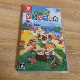Nintendo Switch - あつまれ どうぶつの森  あつ森 ソフト カセット