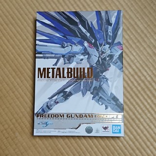 BANDAI - (送料無料)METALBUILD フリーダムガンダム concept2