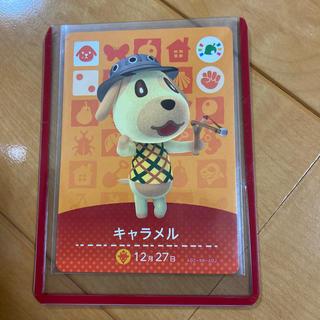 Nintendo Switch - どうぶつの森 amiiboカード アミーボ キャラメル