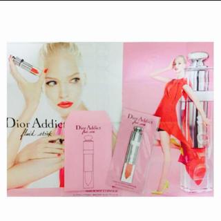 ディオール(Dior)のDior♡アディクトマグネット(その他)