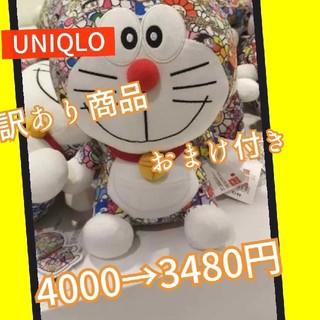 ユニクロ(UNIQLO)の村上隆デザイン UNIQLO ドラえもん +おまけ付き(ぬいぐるみ)