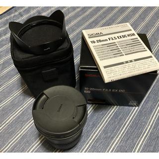 SIGMA - SIGMA 10-20mm F3.5 広角レンズ