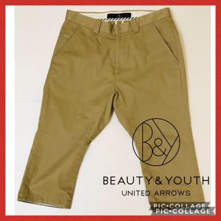 ビューティアンドユースユナイテッドアローズ(BEAUTY&YOUTH UNITED ARROWS)のbeauty&youth ユナイテッドアローズ  パンツ(その他)