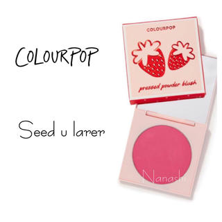 colourpop - colourpop 🍓 seed u later