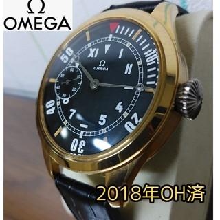 オメガ(OMEGA)のオメガ アンティーク 腕時計(腕時計(アナログ))