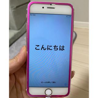 Apple - iPhone6S 64G 中古