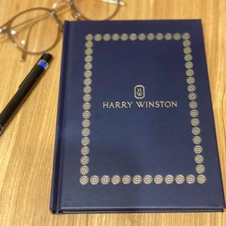 ハリーウィンストン(HARRY WINSTON)のHARRY WINSTON オリジナルノートブック(ノート/メモ帳/ふせん)