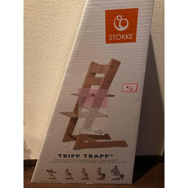 Stokke(ストッケ)のストッケ トリップトラップ ナチュラル キッズ/ベビー/マタニティの寝具/家具(その他)の商品写真