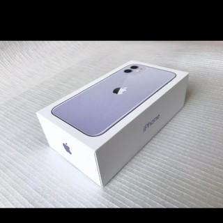 iPhone - 新品未使用 iPhone 11 パープル 64 GB SIMフリー