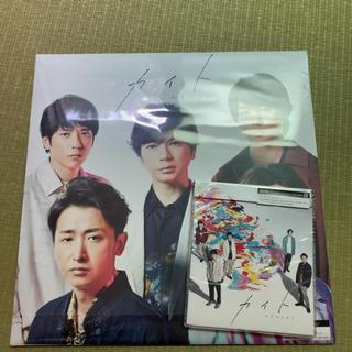 Johnny's - ♪嵐 カイト 初回限定盤Blu-ray+CD&通常盤CD