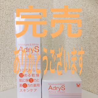 タイショウセイヤク(大正製薬)のAdrySアドライズアクティブローション&アクティブクリーム 120ml/30g(化粧水/ローション)
