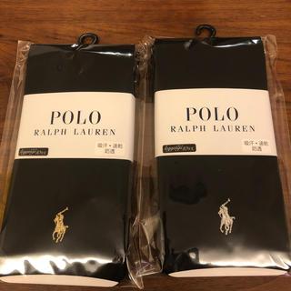 ポロラルフローレン(POLO RALPH LAUREN)のポロラルフローレンレギンス2枚セット(レギンス/スパッツ)