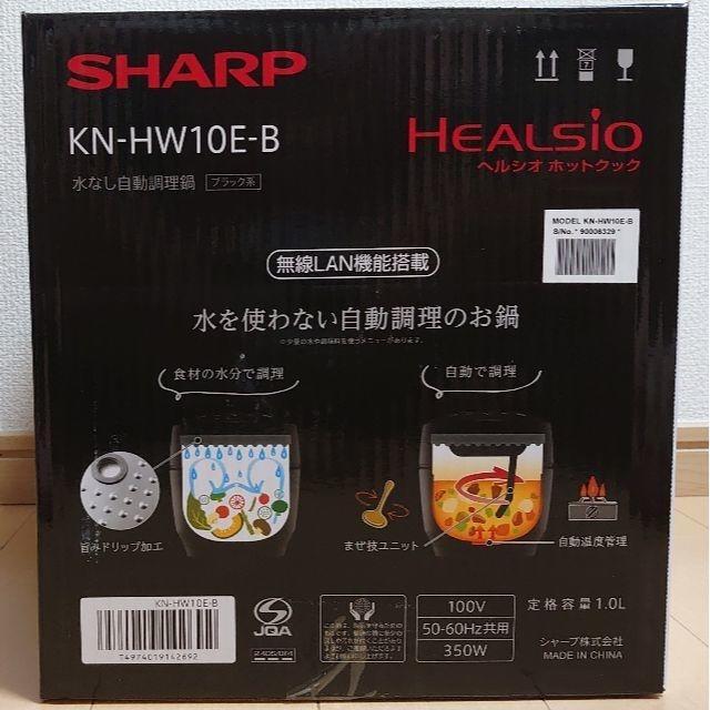 SHARP(シャープ)のヘルシオ ホットクック 1.0Lタイプ スマホ/家電/カメラの調理家電(調理機器)の商品写真