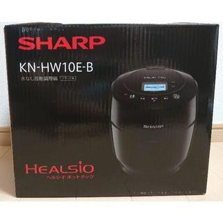 SHARP - ヘルシオ ホットクック 1.0Lタイプ