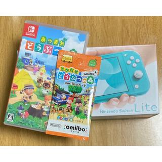 Nintendo Switch - 新品 Switch lite コーラル どうぶつの森 amiiboカード セット
