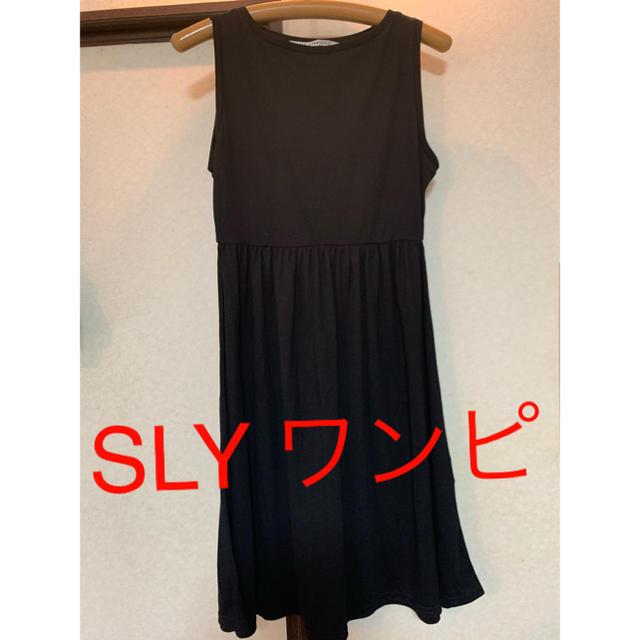 SLY(スライ)の【週末セール‼️】美品スライ SLY 黒 無地ノースリーブワンピース レディースのワンピース(ひざ丈ワンピース)の商品写真