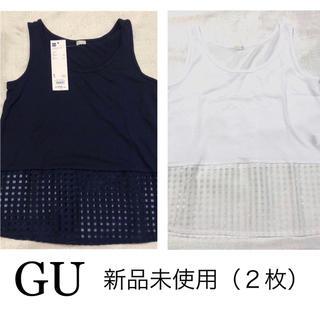 GU - GU ジーユー シアーチェックコンビタンクトップ (2枚セット)
