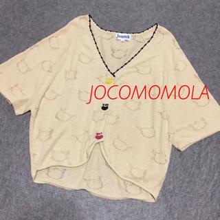 Jocomomola - 美品 ホコモモラ ねこ柄 レース カーディガン
