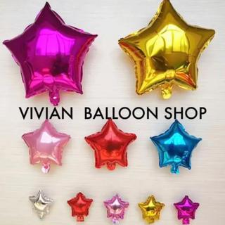 星 バルーン 誕生日 バルーン 結婚式 風船