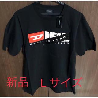 【新品送込】 DIESEL ディーゼル  Is Dead Tシャツ Lサイズ