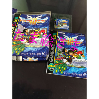 ゲームボーイ(ゲームボーイ)の【専用】ドラゴンクエストⅢ ゲームボーイソフト ドラクエ ゲームボーイカセット(家庭用ゲームソフト)