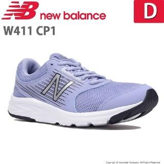 New Balance - 新品送料無料♪26%OFF!超人気ニューバランスマルチトレーニングシューズ23
