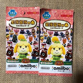 任天堂 - あつまれどうぶつの森 amiiboカード 第4弾 2パック