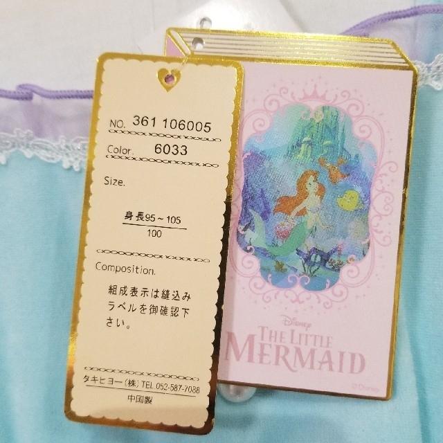 Disney(ディズニー)の新品 プリンセスワンピース 100  キッズ/ベビー/マタニティのキッズ服女の子用(90cm~)(ワンピース)の商品写真